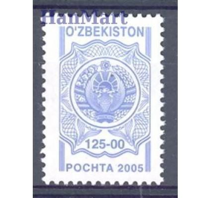 Uzbekistan 2005 Mi 557 Czyste **