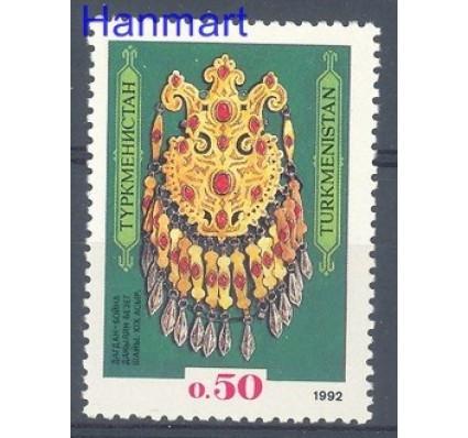 Turkmenistan 1992 Mi 1 Czyste **