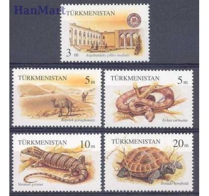 Znaczek Turkmenistan 1994 Mi 41-45 Czyste **