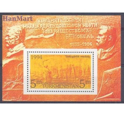 Znaczek Turkmenistan 1994 Mi bl 3 Czyste **