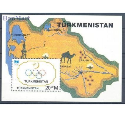 Znaczek Turkmenistan 1994 Mi bl 5 Czyste **