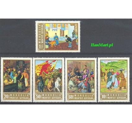 Mongolia 1973 Mi 768-772 Czyste **
