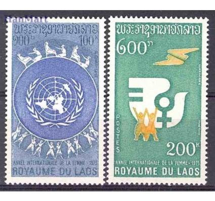 Laos 1975 Mi 403-404 Czyste **