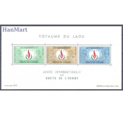 Znaczek Laos 1968 Mi bl 44 Czyste **