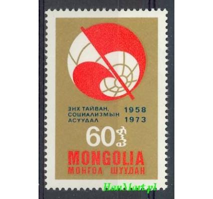 Znaczek Mongolia 1973 Mi 815 Czyste **