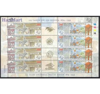 Indonezja 1999 Mi 1934-1935 Czyste **