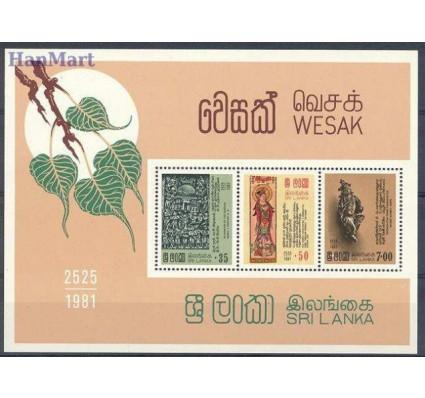 Sri Lanka 1981 Mi bl 15 Czyste **
