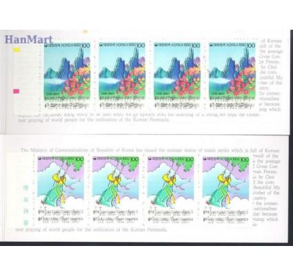 Korea Południowa 1992 Mi 1711-1712 Czyste **