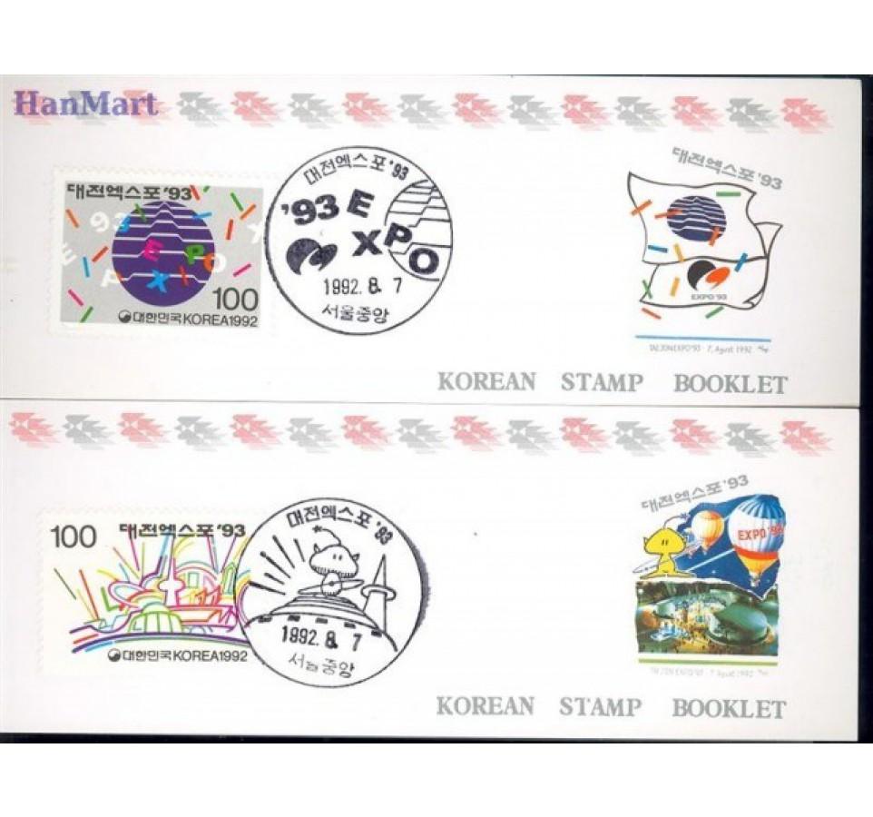 Korea Południowa 1992 Mi 1715-1716 Czyste **