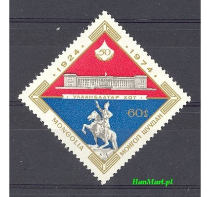 Mongolia 1974 Mi 840 Czyste **