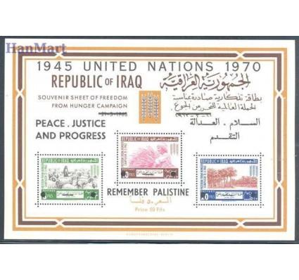 Irak 1970 Mi bl 20 Czyste **