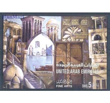 Znaczek Zjednoczone Emiraty Arabskie 1997 Mi bl 19 Czyste **
