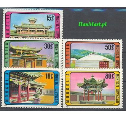Mongolia 1974 Mi 878-882 Czyste **