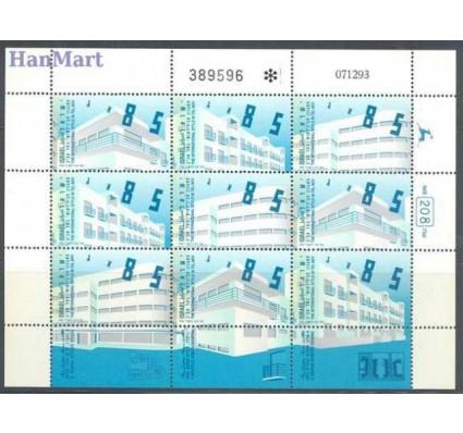 Izrael 1994 Mi 1295-1297 Czyste **