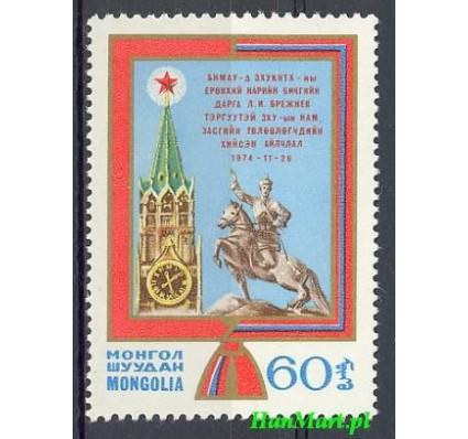 Znaczek Mongolia 1974 Mi 886 Czyste **