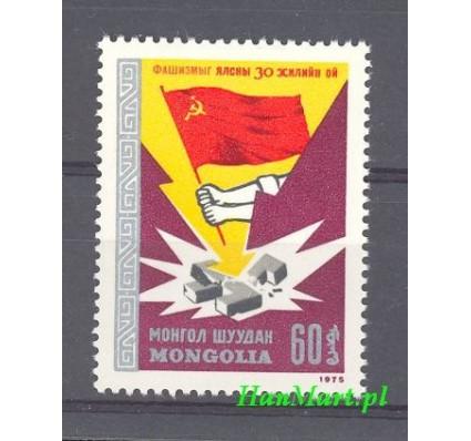 Znaczek Mongolia 1975 Mi 933 Czyste **
