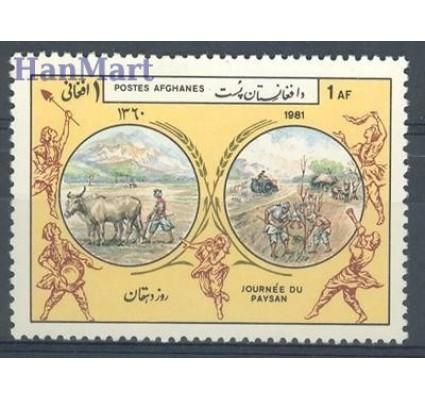 Znaczek Afganistan 1981 Mi 1247 Czyste **