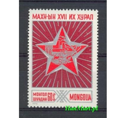 Mongolia 1976 Mi 988 Czyste **