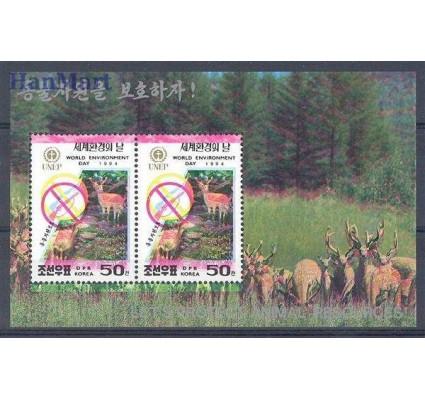 Znaczek Korea Północna 1994 Mi ark 3633 Czyste **