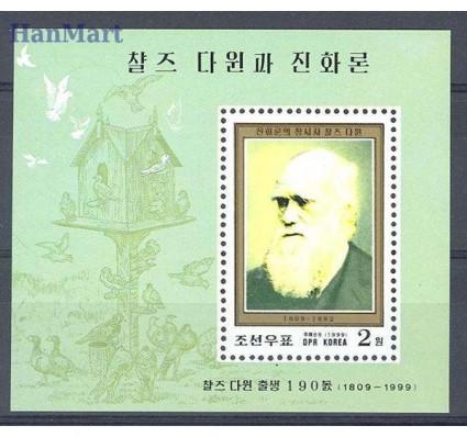 Znaczek Korea Północna 1999 Czyste **