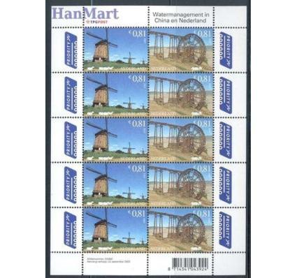Holandia 2005 Mi ark 2324-2325 Czyste **