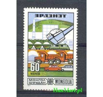 Znaczek Mongolia 1977 Mi 1081 Czyste **