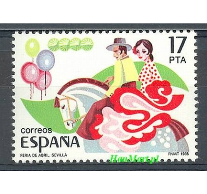 Znaczek Hiszpania 1965 Mi 2668 Czyste **