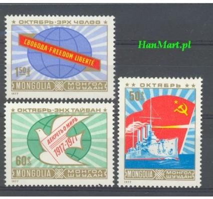 Znaczek Mongolia 1977 Mi 1107-1109 Czyste **
