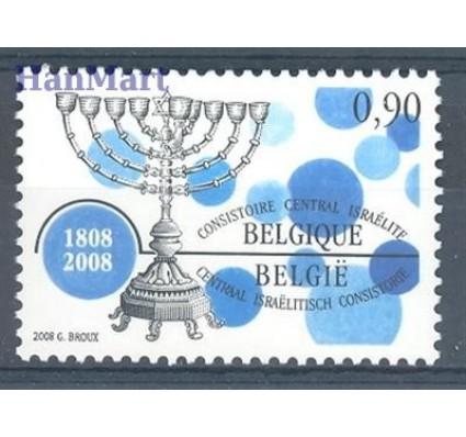 Belgia 2008 Mi 3813 Czyste **