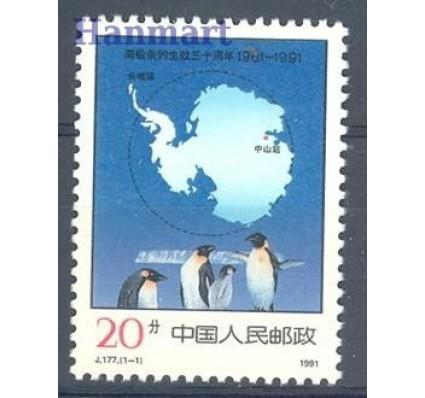 Chiny 1991 Mi 2363 Czyste **