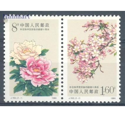 Chiny 1988 Mi 2188-2189 Czyste **