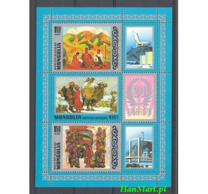 Znaczek Mongolia 1978 Mi 1167-1169 Czyste **