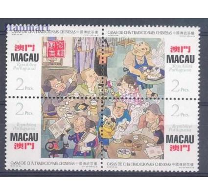 Znaczek Makau 1996 Mi 859-862 Czyste **