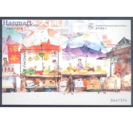 Znaczek Makau 1998 Mi bl 51 Czyste **