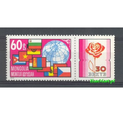 Mongolia 1979 Mi 1192 Czyste **