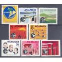 Nikaragua 1964 Mi 1354-1361 Czyste **