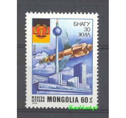 Mongolia 1979 Mi 1255 Czyste **