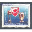 Jugosławia 1992 Mi 2522 Czyste **