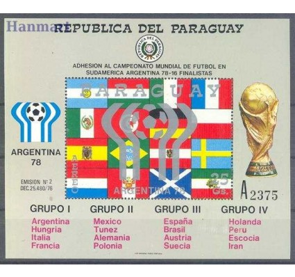 Paragwaj 1978 Mi bl 320 Czyste **