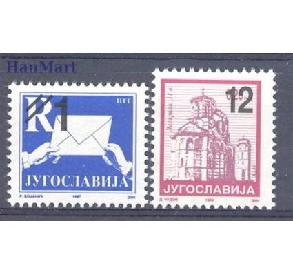 Jugosławia 2003 Mi 3131-3132 Czyste **