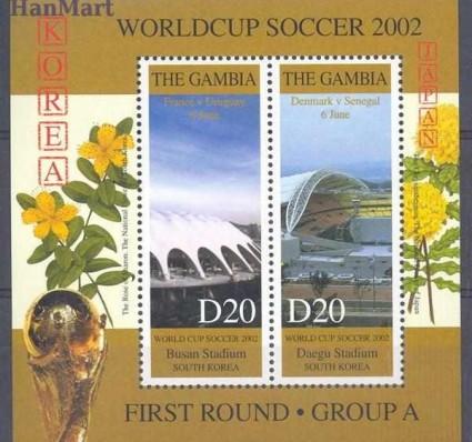 Znaczek Gambia 2002 Mi bl 601 Czyste **