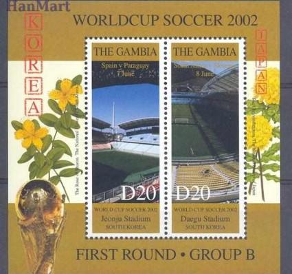 Gambia 2002 Mi bl 603 Czyste **