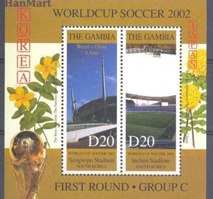 Gambia 2002 Mi bl 607 Czyste **