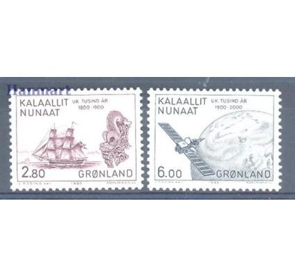 Grenlandia 1985 Mi 157-158 Czyste **