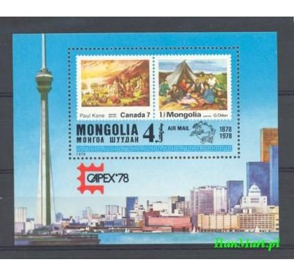 Znaczek Mongolia 1978 Mi bl 54 Czyste **