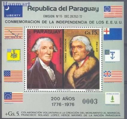 Paragwaj 1975 Mi bl 260 Czyste **