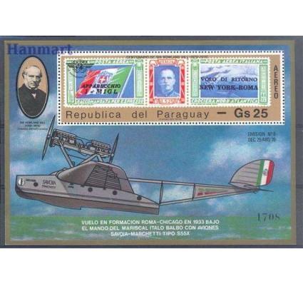 Paragwaj 1979 Mi bl 337 Czyste **