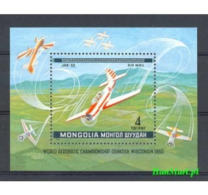 Mongolia 1980 Mi bl 64 Czyste **