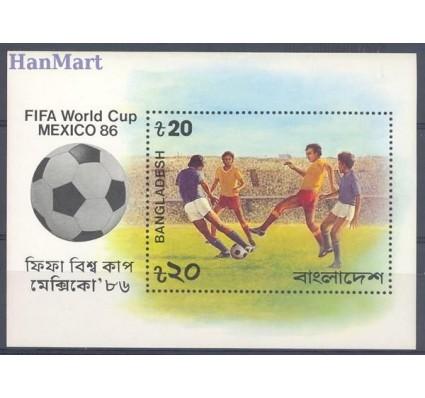 Bangladesz 1986 Mi bl 13 Czyste **