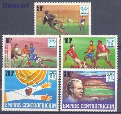 Znaczek Republika Środkowoafrykańska 1977 Mi 513-517 Czyste **